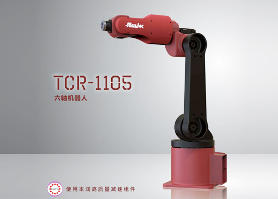 Six-axis-900mm-TCR-1105