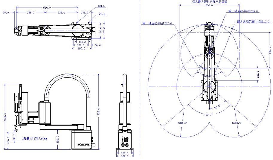 FS6-611S 三轴锁螺丝机器人
