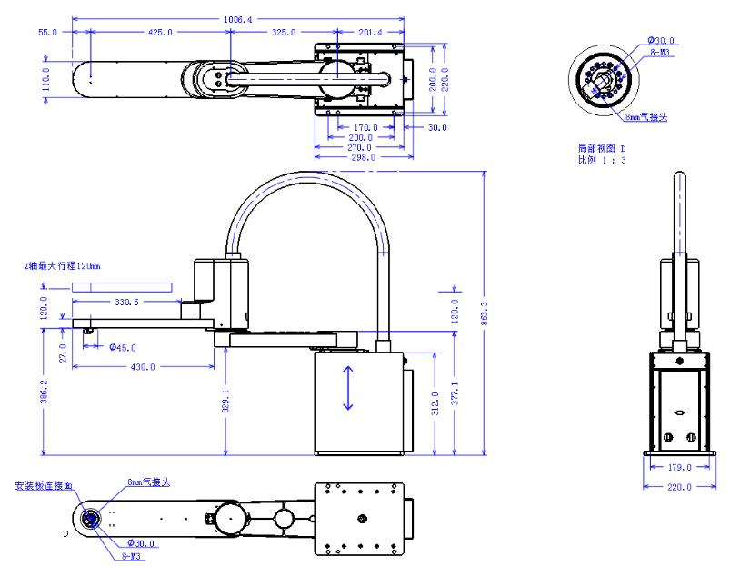 四轴冲压机器人BR-SS3-751S